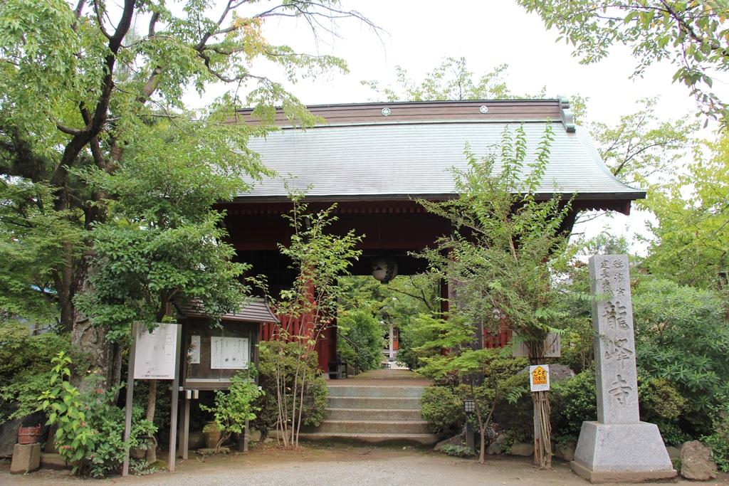 龍峰寺 観光マップ 神奈川県海...